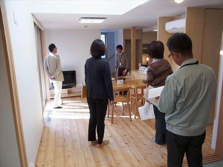 世田谷区「松原の家」、「松原の家2の」完成見学会の様子、ダイニング