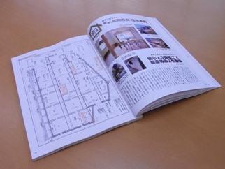 建築知識「ビルダーズ」