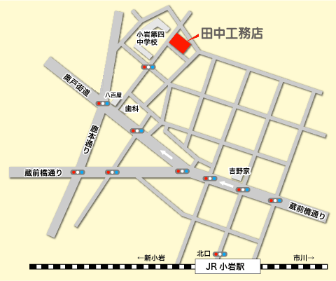 田中工務店地図
