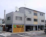 田中工務店事務所