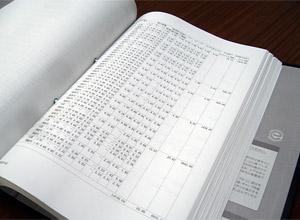 許容応力度計算による構造計算書