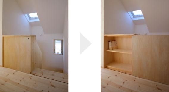 造り付け廊下の棚